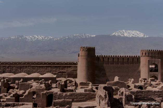 Zitadelle von Rayan