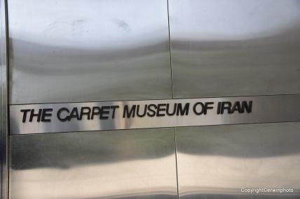 Teppich Museum