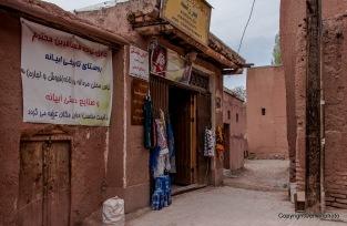 ein Dorfladen