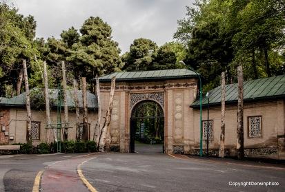 das Eingangs Tor