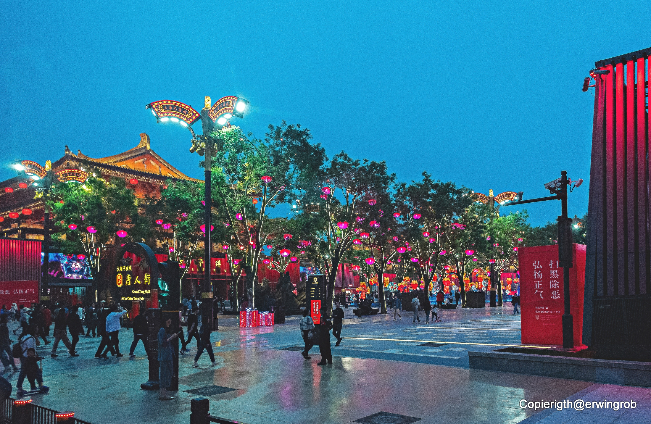 Vergnügungsstrasse in Xian