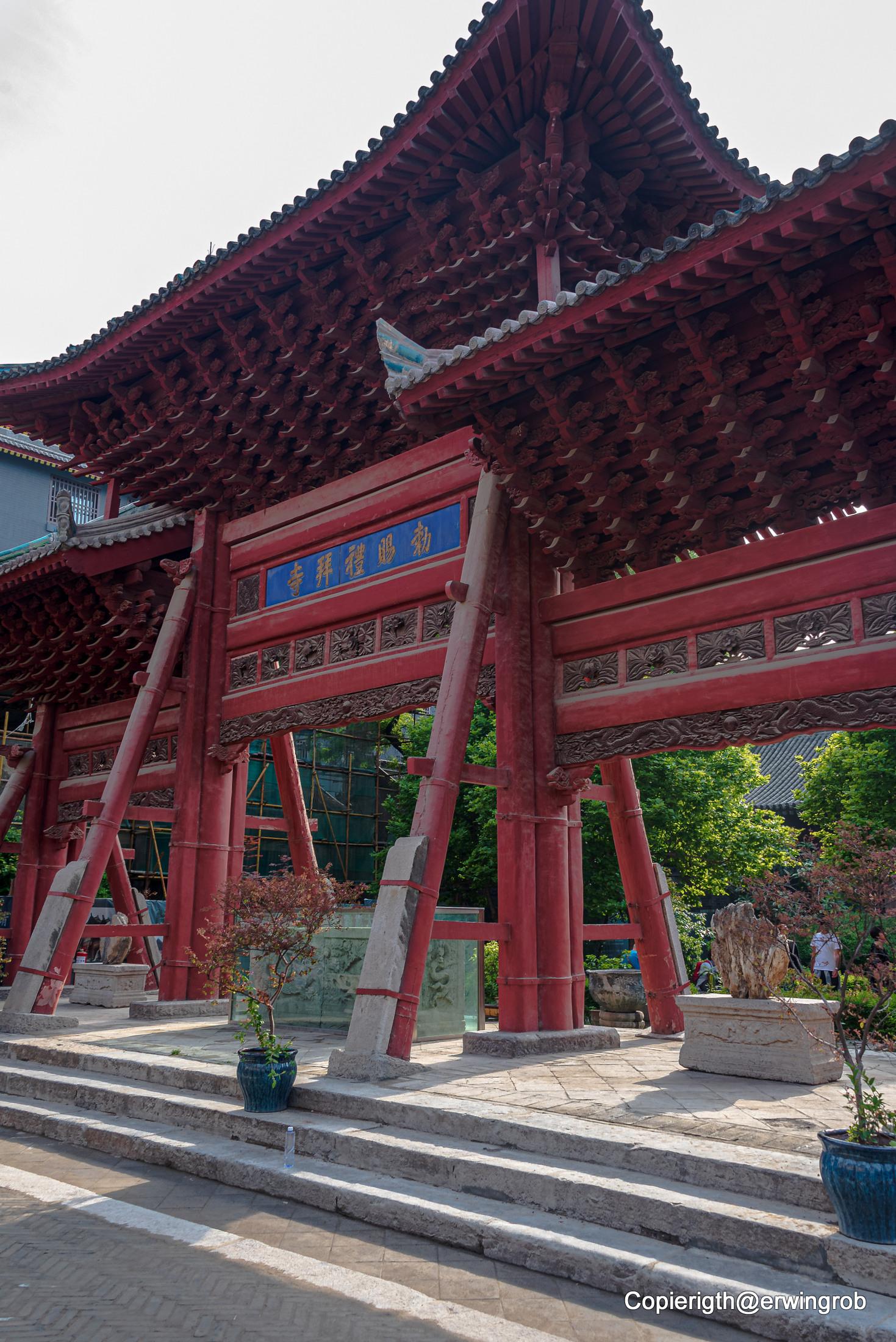 der Eingang zur Moschee Da Qingzhensi